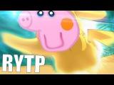 Свинка Пеппа 12 RYTP
