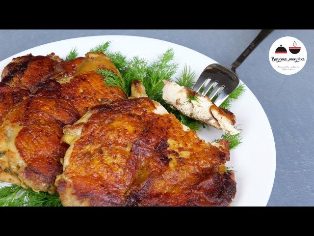 ОТБИВНЫЕ из куриных окорочков Необыкновенно вкусно Chicken Steaks