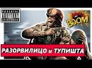 Battlefield 1 КАК РАЗОРВАТЬ ЛИЦО и ТУПИШТА Баги, Фэйлы, Смешные Моменты
