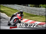 7:22 BTG Nordschleife Yamaha R1 2015 Special Nino Pallavicini [with Traffic]