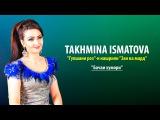 Takhmina Ismatova