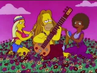California Dreamin.   Homer Simpson.