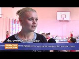 Успехи нелидовских гимнасток на соревнованиях в Москве