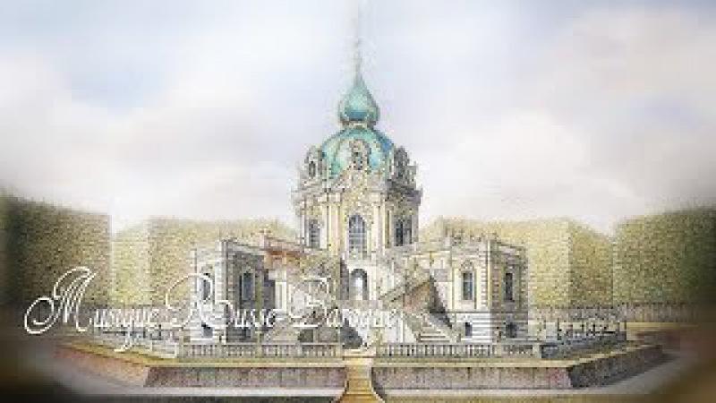 (9) Russian Baroque Vocal Music [Ensemble Syntagma] - YouTube