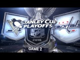 NHL Morning Catch-up: Former Capital the difference in Game 2