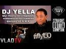 """DJ Yella о появлении Шуг Найта на съёмочной площадке """"Голоса улиц""""  2015"""
