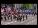 Праздничное шествие в Донецке. 11 мая 2017 г. День Республики. Телеверсия