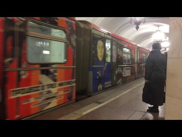 Метропоезд 81-740.4 Кинопоезд на станции Комсомольская
