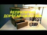 Как сделать шкатулку из неприлично дорогого дерева-DIY The box is made of walnut