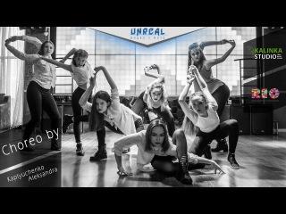 Vogue Choreo Kapluchenko Aleksandra| Tony Quattro Forth & Seek (feat B Ames)