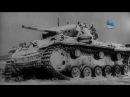 Вторая мировая война Цена империи Чего стоит империя Серия 6 Позорная дата
