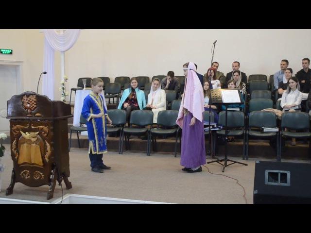 Таємний учень Христа, виступ дітей з недільної школи