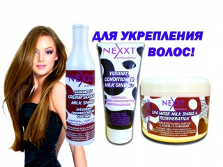Тоник для русых волос советы по выбору оттенка