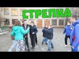 ТОЛПА ГРИФЕРОВ ПЕРЕШЛА ЗА НАС ПРОТИВ ОДНОГО! АНТИ-ГРИФЕР ШОУ В РЕАЛЬНОЙ ЖИЗНИ