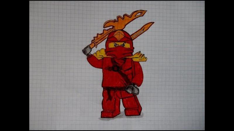 Как нарисовать КАЯ из ЛЕГО НИНДЗЯ ГО 80 / How to draw KAI from LEGO NINJA GO/ 乐高的忍者