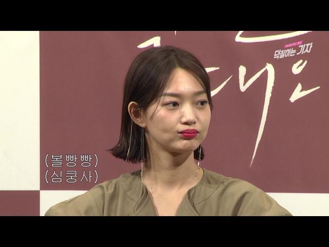 이제훈-신민아, 시청률 5 달성해야 하는 이유 (170123 내일 그대와 제작발표회 Tomorrow