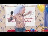 КВН Город Пятигорск   Подготовка к свадьбе