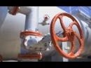 Тюменская нефть | Сделано в России |