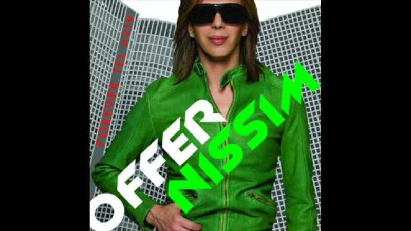 Suzanne Palmer - Free My Love (Offer Nissim Mix)