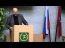 Андрей Фурсов - Русь в Средние века (12-13 вв.)