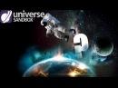 Universe Sandbox 2 - ЧТО БЫЛО БЫ ЕСЛИ ВМЕСТО ЛУНЫ БЫЛИ ДРУГИЕ ПЛАНЕТЫ СОЛНЕЧНОЙ СИСТЕМЫ? #56