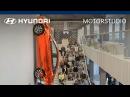 Место встречи Hyundai MotorStudio уникальное пространство бренда