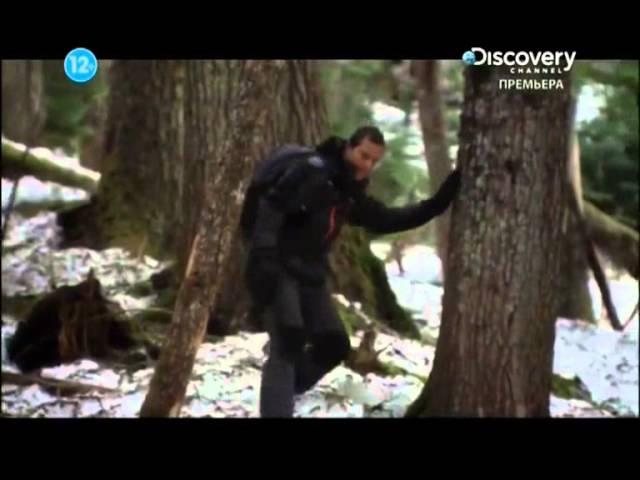 Беар Гриллс По стопам выживших 1 сезон 2 серия (горы Канады)