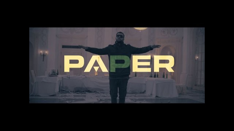 KC Rebell ✖️ PAPER ✖️ [ official Video ] GEE Futuristic, Nikki 3k Joshimixu