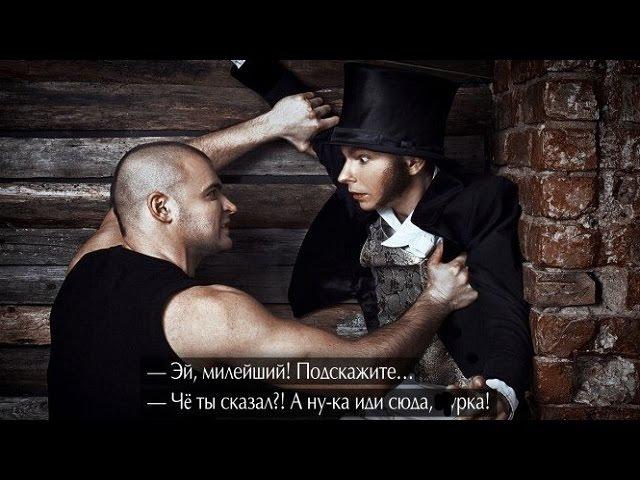 Картинки с пушкиным и тесаком