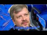 Фантасмагорическое аниме Валдиса Пельша (1 серия)