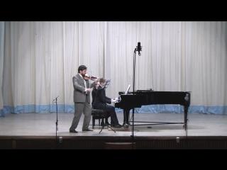 Рейнгольд Глиэр - Романс для скрипки и фортепиано