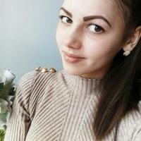 Татьяна Кондакова