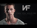 [RUS SUB] NF - Can You Hold Me ft. Britt Nicole