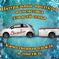 Любимый магазинчик Таганрог )))