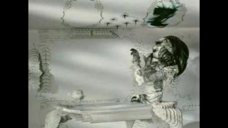 Каллиграф (Стивен Куэй,Тимоти Куэй,1991)