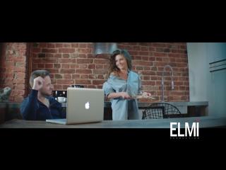 "Brandon Stone Вахтанг - ""Она"" (ELMI Production)"