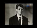 Голубая тайга - Юрий Гуляев 1965