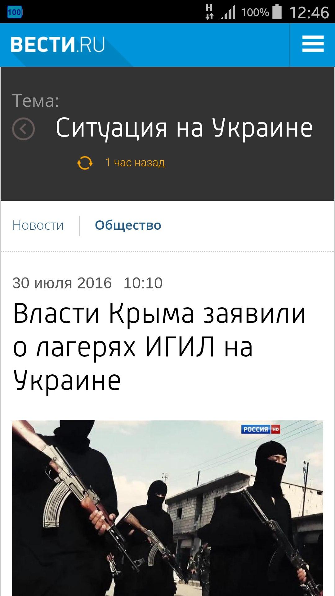 Силы АТО ликвидировали двоих и ранили четверых оккупантов на Донбассе, - Минобороны Украины - Цензор.НЕТ 68