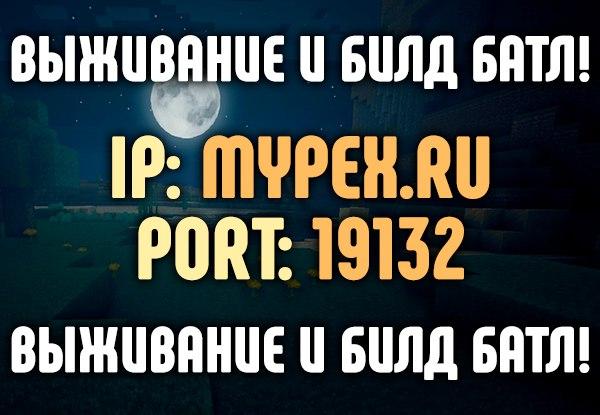 MyPex