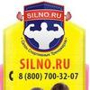 silno.ru
