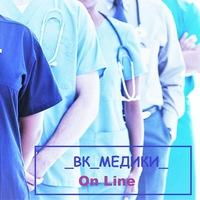 vk_mediki