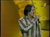 Влад Сташевский  — Я не буду тебя больше ждать (Первый канал) Песня года 2000
