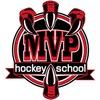"""Школа хоккейного мастерства """"MVP"""""""