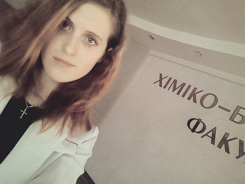 Вікторія Павлюк   Тернополь