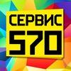 РЕМОНТ КОМПЬЮТЕРОВ | Могилев | Сервис 570