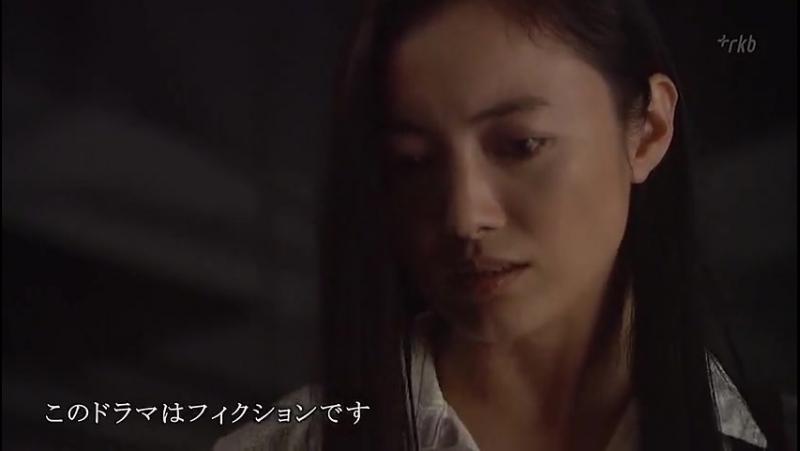 Сакура - женщина умеющая слушать 1/10 (2014)