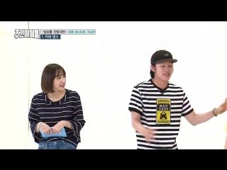 (Weekly Idol EP.256) K-POP Super Rookies K-POP Cover Dance Full.ver