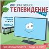 Rost.Net интернет в Олешках (Цюрупинске)