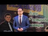 Ризван Хакимов -