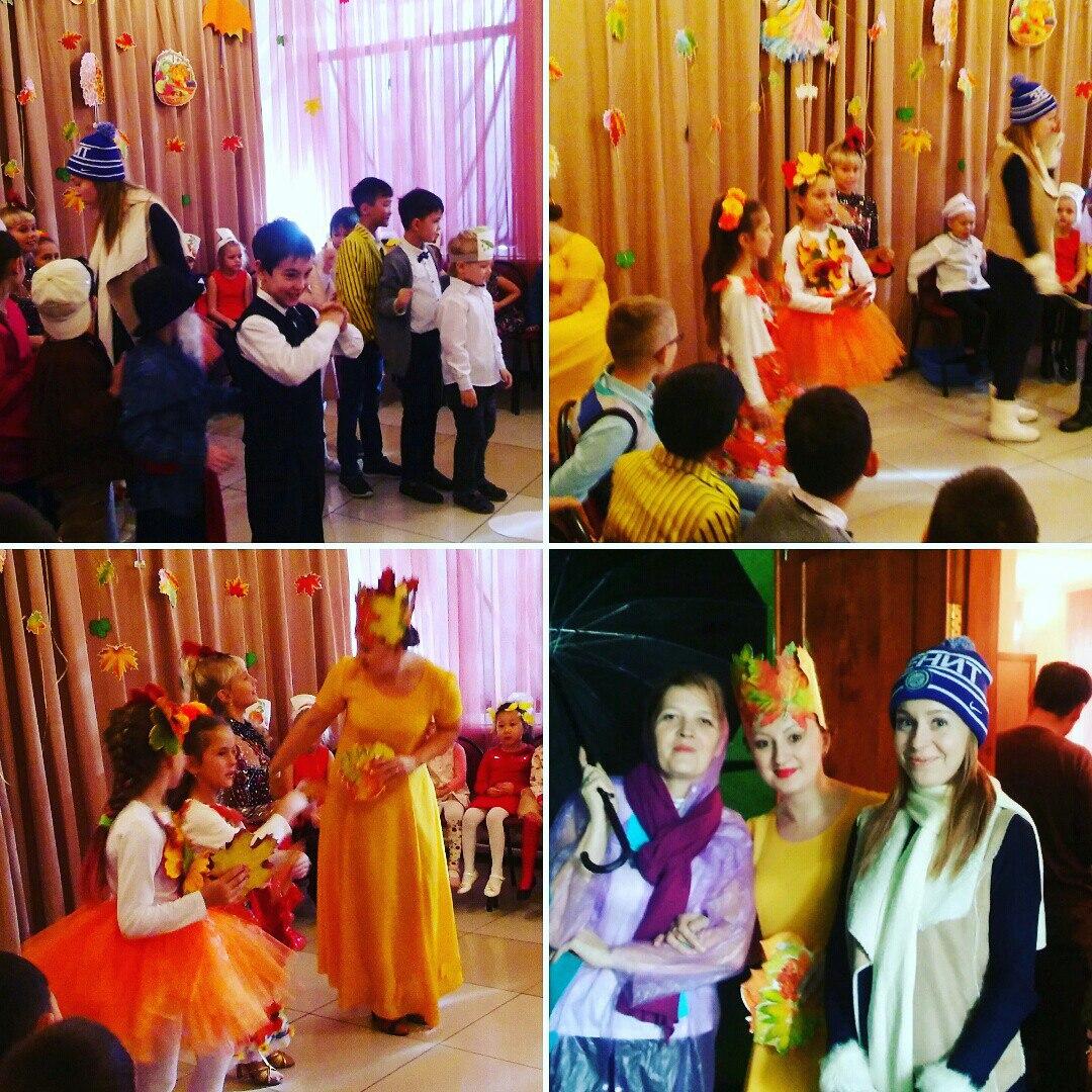 Осенний праздник для начальной школы с конкурсами сценарии